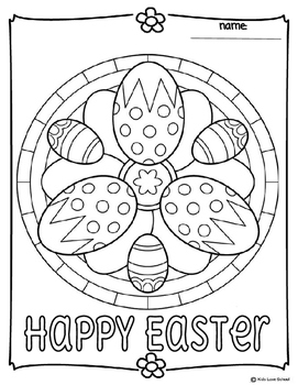 FREEBIE of the MONTH--Happy Easter-Three Art Mandalas-ENGLISH Version