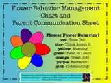 Flower Behavior Management Chart, Parent Communication Sheet (Back to School)