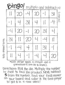 ***FREE***Math Bingo: Multiplication Samples