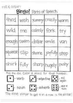 ***FREE***Roll & Color BINGO: Language Arts (set one) SAMPLE