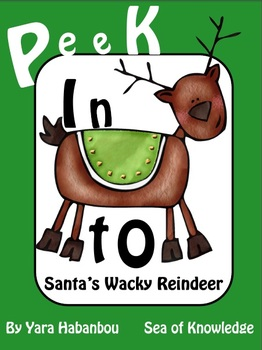 FREE No Prep Christmas First Grade Math & Literacy Printables