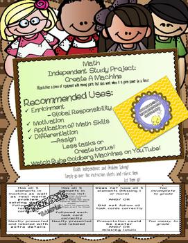 FREEbie Sample of Math Independent Study-Create a Machine!