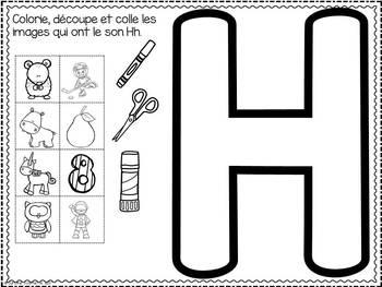 FRENCH ABC Interactive Notebook - Hh / Mon abécédaire interactif -Hh