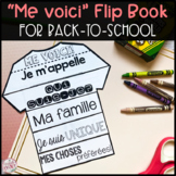 FRENCH All About Me Flip Book Craftivity for Back to Schoo