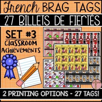 FRENCH BRAG TAGS - BILLETS DE FIÈRTÉ (SET: CLASSROOM ACHIEVEMENTS - 27 TAGS)