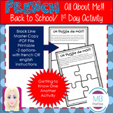 FRENCH - Back to School- All About Me - Puzzle Pieces - for 1st Day of School