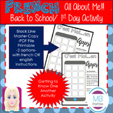 FRENCH - Back to School- All About Me in Apps for 1st Day
