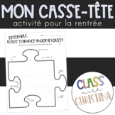 FRENCH La Rentrée Puzzle Piece Craftivity - Getting to Kno