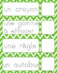 FRENCH {Back to school Words center}/ Rentrée {Étiquettes-mots}