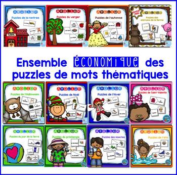 FRENCH Bundle Puzzles des mots/ Words puzzles