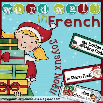 FRENCH CHRISTMAS WORD WALL - JOYEUX NOEL!
