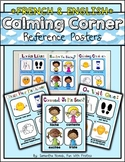 FRENCH Calming Corner Posters: English versions also included!