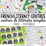 FRENCH Simple Literacy Centres - Centres de littératie (Ma