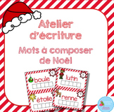 FRENCH {Christmas Words center}/ Noël {Mots à composer}