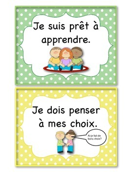 FRENCH:  Classroom Behavior Chart
