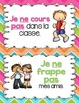 FRENCH Classroom Rules and Manners Posters - Les règles et manières