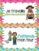 FRENCH Classroom Rules and Manners Posters - Les règles et