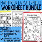FRENCH Cut & Paste No Prep Math Worksheets - THE BUNDLE (m