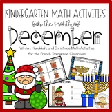 FRENCH December Math Activities - Les activités de maths pour décembre