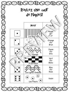 FRENCH Easter Egg Design Activity