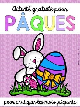 FRENCH Easter freebie - activité pour les mots fréquents