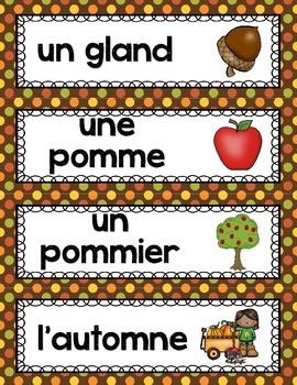FRENCH Fall Activities - Activités et vocabulaire pour l'automne