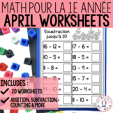 FRENCH First Grade No Prep Math Worksheets - April - Premi