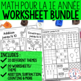 FRENCH First Grade No Prep Math Worksheets - GROWING BUNDL