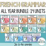 La grammaire française (unités): Growing BUNDLE (FRENCH gr