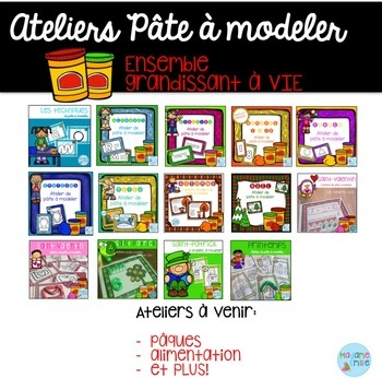 FRENCH Growing Bundle Playdough Mats/ Ensemble d'ateliers {pâte à modeler}
