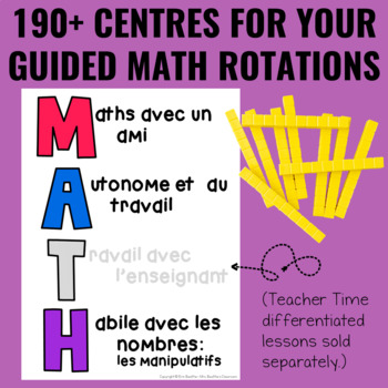 FRENCH Guided Math for the Year: The BUNDLE