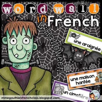 FRENCH HALLOWEEN WORD WALL - L'HALLOWEEN
