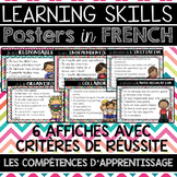 FRENCH LEARNING SKILLS POSTERS & SUCCESS CRITERIA (COMPÉTENCES D'APPRENTISSAGE)