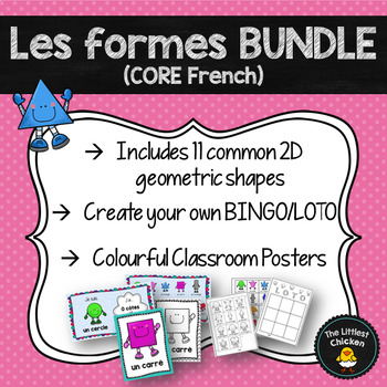 FRENCH Les formes BUNDLE (Vocabulary, BINGO, Classroom Posters) (CORE FRENCH)