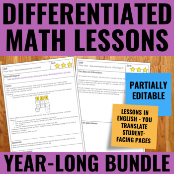 FRENCH Lessons for Guided Math - Year-Long Bundle - Partially Editable