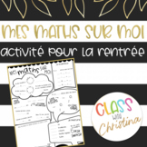 FRENCH Math About Me - Back to School Activity