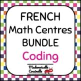 FRENCH Math Centres - Coding / Le Codage BUNDLE