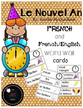 FRENCH New Year Word Wall : Le nouvel an mur de mots