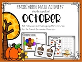 FRENCH October Math Activities - Les activités de maths po