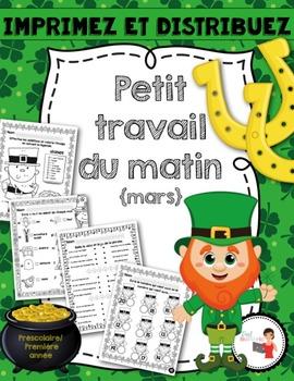 Saint-Patrick//Petit travail du matin {bell work}/MARS