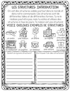 FRENCH STRUCTURES UNIT - GRADE 3 SCIENCE (LES STRUCTURES STABLES ET SOLIDES)