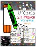 FRENCH School Supplies Word Wall : Dans mon sac d'école mur de mots