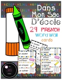 FRENCH School Supplies Word Wall : Dans mon sac d'école mu