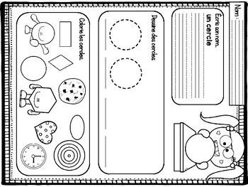 FRENCH Shape Printables / Les formes géométriques