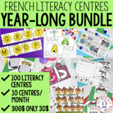 FRENCH Ultimate Centres BUNDLE - Year Long Simple Literacy