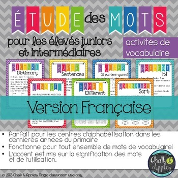 FRENCH VERSION: Word Work for Big Kids: Vocabulary Activities