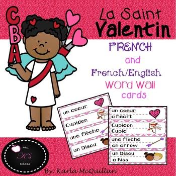 FRENCH Valentine's Day Games and Activities : La Saint Valentin - les jeux