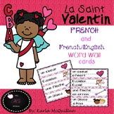 FRENCH Valentine Word Wall : La Saint Valentin mur de mots