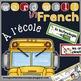 FRENCH WORD WALL GROWING BUNDLE - MUR DE MOTS