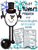 FRENCH Winter word wall : L'hiver mur de mots
